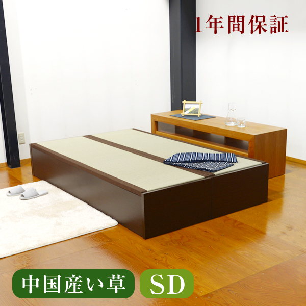 畳ベッド セミダブル多機能収納付き畳ベッド プルラリタDX[ヘッドなし]セミダブルサイズ[中国産い草畳表/縁付き畳]日本製 1年間保証 送料無料