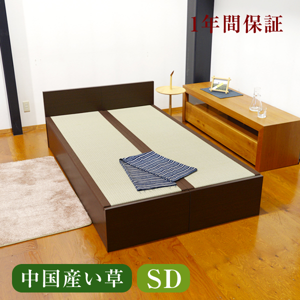 畳ベッド セミダブル多機能収納付き畳ベッド プルラリタDX[ヘッド付き]セミダブルサイズ[中国産い草畳表/縁付き畳]日本製 1年間保証 送料無料