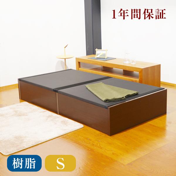 畳ベッド シングル多機能収納付き畳ベッド プルラリタDX[ヘッドなし]シングルサイズ[炭入り畳表/樹脂畳表/縁付き畳]日本製 1年間保証 送料無料収納付き ヘッドレスベッド ヘッドレスベット たたみベッド タタミベッド 国産フレーム
