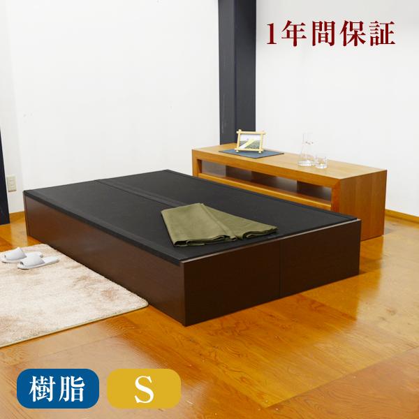 畳ベッド シングル多機能収納付き畳ベッド プルラリタDX[ヘッドなし]セミダブルサイズ[炭入り畳表/樹脂畳表/縁付き畳]日本製 1年間保証 送料無料