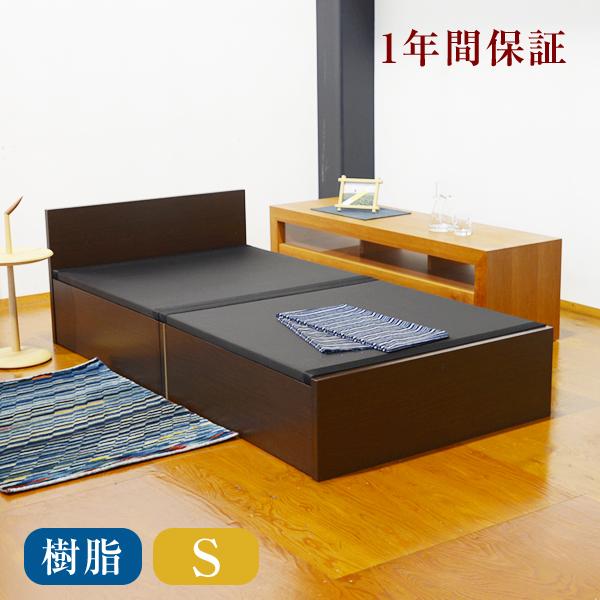 畳ベッド シングル多機能収納付き畳ベッド プルラリタDX[ヘッド付き]シングルサイズ[炭入り畳表/樹脂畳表/縁付き畳]日本製 1年間保証 送料無料