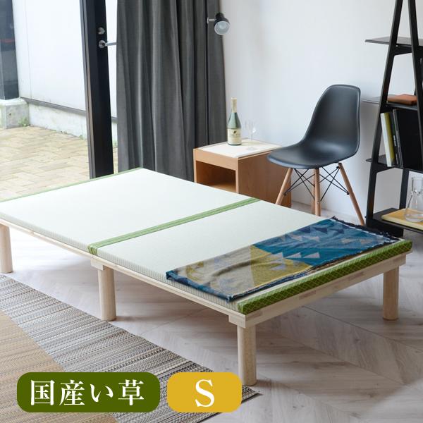 Nema TatamiBed igusa桧 すのこ畳ベッド シングルサイズ【国産い草】日本産ひのき使用 日本製すのこベットスノコベッド