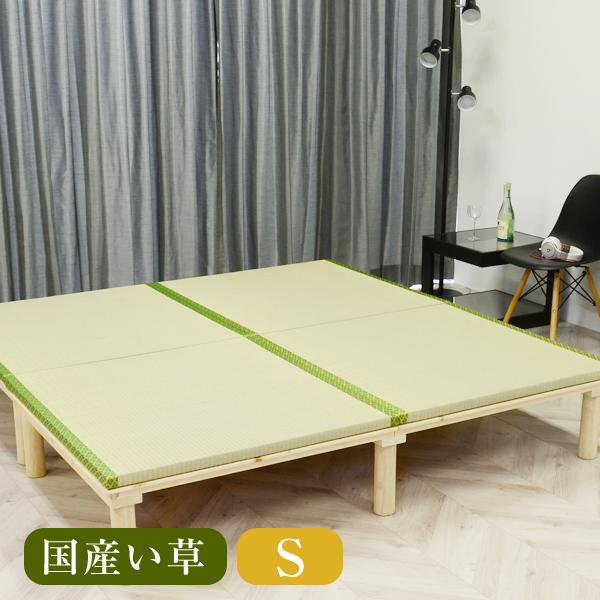 Nema Tatami Koagari igusa桧 すのこ畳ベッド シングルサイズ2台セット国産い草 日本産ひのき使用 日本製すのこベットスノコベッド