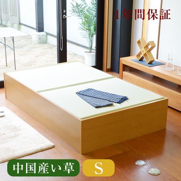 畳ベッド シングル 畳大容量収納付ヘッドレス畳ベッド スパシオ シングルサイズ中国産い草畳 縁付き畳日本製 1年間保証 送料無料収納付きベッド ヘッドレスベッド ヘッドレスベット 畳ベット