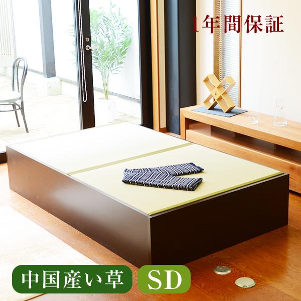 畳ベッド セミダブル 畳大容量収納付ヘッドレス畳ベッド スパシオ セミダブルサイズ中国産い草畳 縁付き畳日本製 1年間保証 送料無料収納付きベッド ヘッドレスベッド ヘッドレスベット 畳ベット たたみベッド タタミベッド