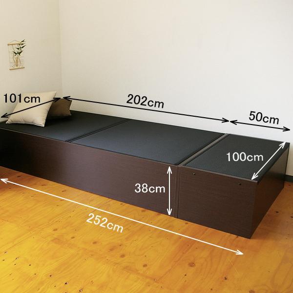 【シングル】シングルロング 大容量収納付 ヘッドレス畳ベッド[Spazio long(スパシオロング)]シングルロングサイズ【日本製】国産い草畳表/炭入り畳表2種類の畳からお選びください。