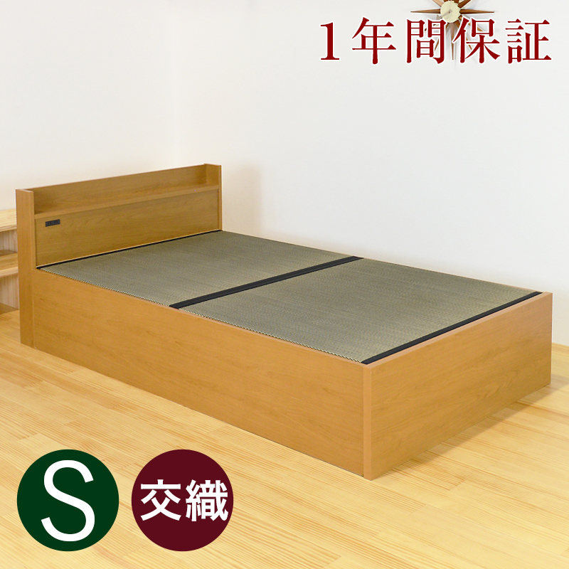 畳ベッド シングル たたみベッド 畳 収納付きベッド コンセント付き 宮付き 畳ベット ベッドフレーム 木製ベッド おすすめコンビニエント シングルサイズ 【交織畳】1年間保証 日本製 送料無料