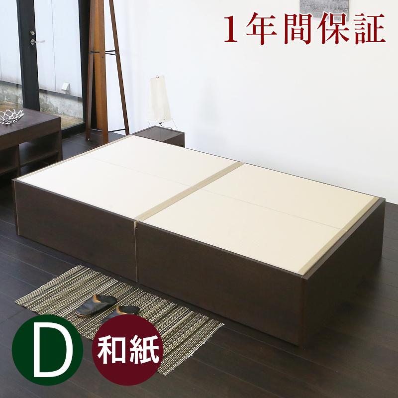 畳ベッド ダブル たたみベッド 畳 収納付きベッド ヘッドレスベッド 畳ベット 小上がり ベッドフレーム 木製ベッド おすすめフォルティナ ダブルサイズ 【和紙畳】1年間保証 日本製 送料無料