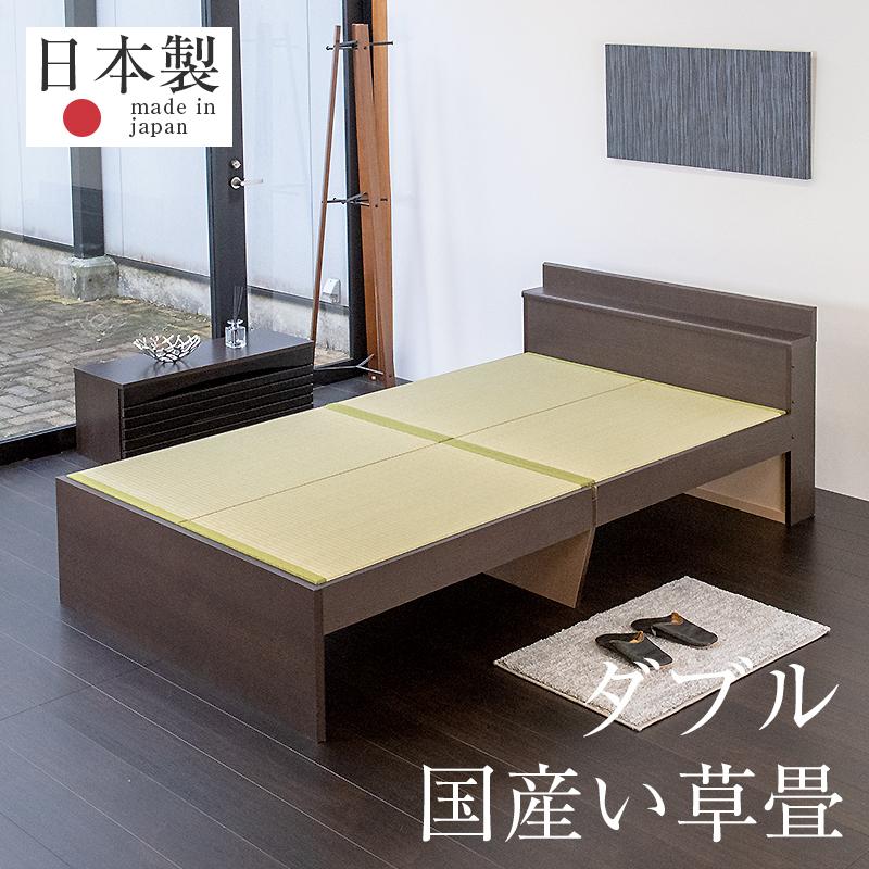 畳ベッド ダブル 畳ベッド マティーナ ダブルサイズ【国産い草製畳】 日本製 送料無料※こちらの商品は宮(棚)部分もお客様組立タイプです。