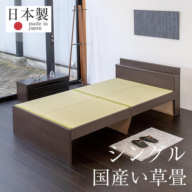 畳ベッド シングル 畳ベッド マティーナ シングルサイズ【国産い草製畳】 日本製 送料無料※こちらの商品は宮(棚)部分もお客様組立タイプです。