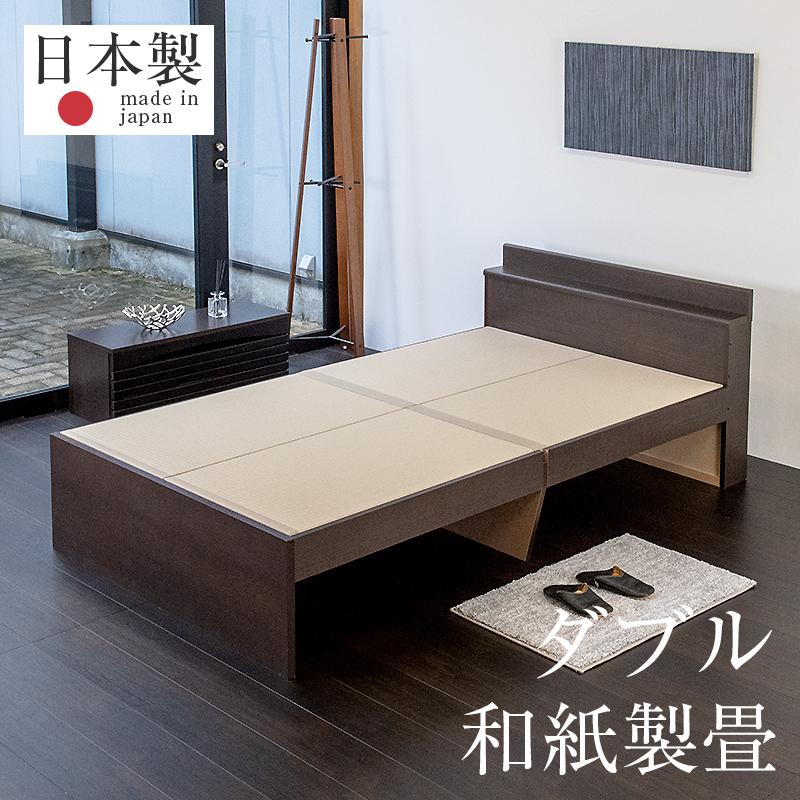 畳ベッド ダブル 畳ベッド マティーナ ダブルサイズ【和紙製畳】 日本製 送料無料※こちらの商品は宮(棚)部分もお客様組立タイプです。