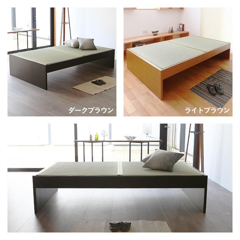畳ベッド シングル たたみベッド 畳 ヘッドレスベッド 高さ調整付き 畳ベット ベッドフレーム 木製ベッド マットレス対応 おすすめパーチェ シングルサイズ 【国産い草畳】1年間保証 日本製