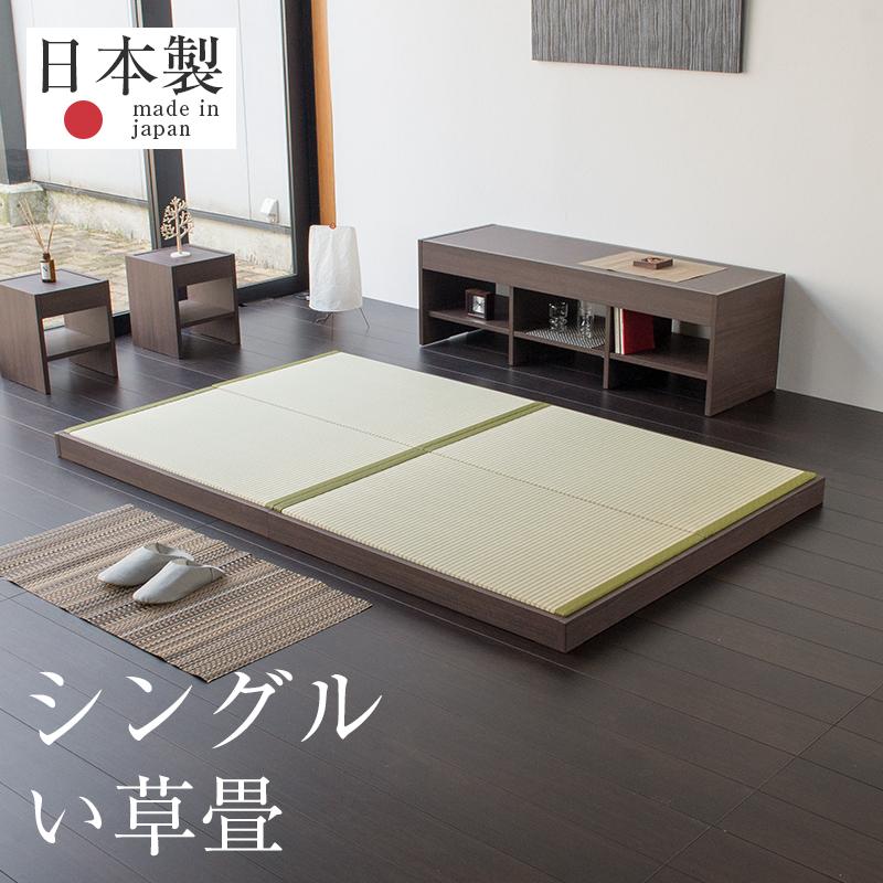 畳ベッド シングルベッド 防虫効果機能付き い草製畳 日本製 1年間保証 【セリエ 中国産い草畳】 おすすめ たたみベッド 収納付き ヘッドレスベッド 木製ベッド 送料無料