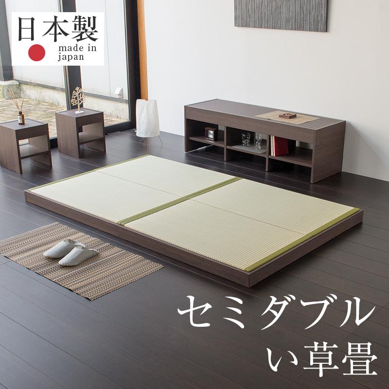 畳ベッド セミダブルベッド 防虫効果機能付き い草製畳 日本製 1年間保証 【セリエ 中国産い草畳】 おすすめ たたみベッド ヘッドレスベッド 木製ベッド 送料無料