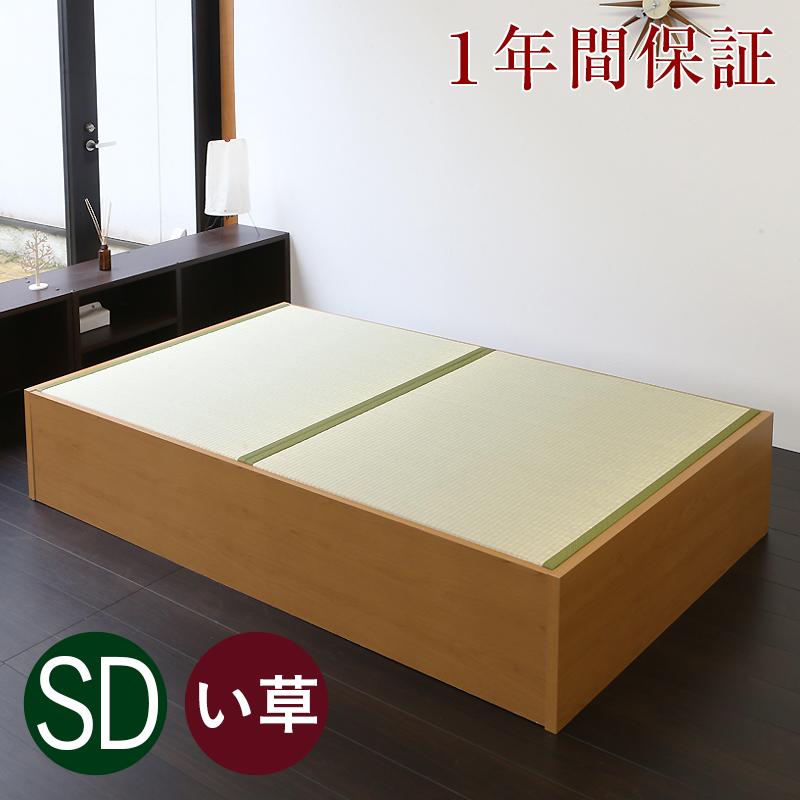 畳ベッド セミダブル たたみベッド 畳 収納付きベッド ヘッドレスベッド 畳ベット 小上がり ベッドフレーム 木製ベッド おすすめスパシオ セミダブルサイズ 【国産い草畳】1年間保証 日本製 送料無料