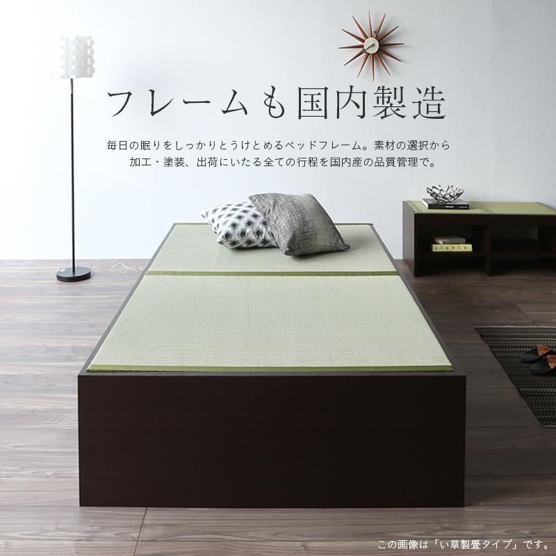 畳ベッド シングル たたみベッド 畳 収納付きベッド ヘッドレスベッド 畳ベット 小上がり ベッドフレーム 木製ベッド おすすめスパシオ シングルサイズ 【国産い草畳】1年間保証 日本製