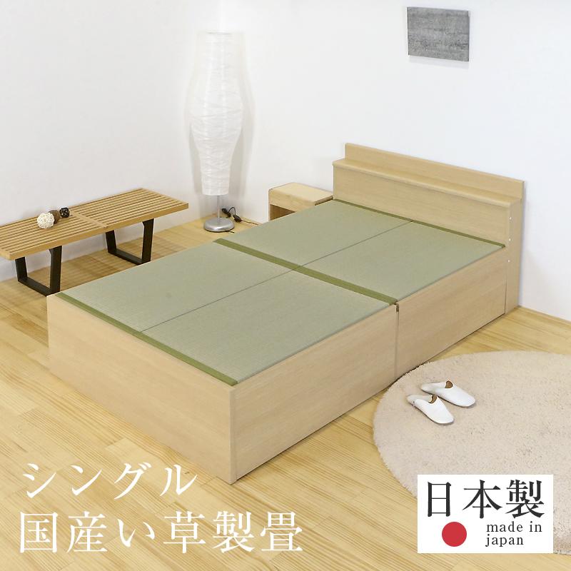 畳ベッド シングルベッド 大容量収納ベッド 大型収納 い草製畳 日本製 1年間保証 【アートン 国産い草畳】 おすすめ たたみベッド 収納付き 宮付き 木製ベッド 送料無料