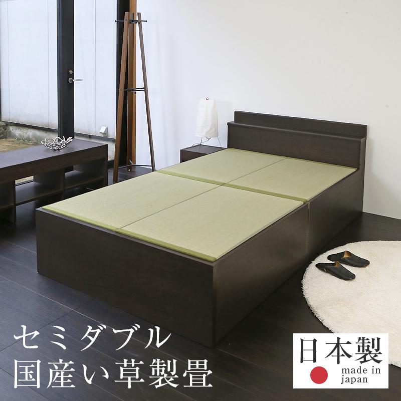 畳ベッド セミダブルベッド 大容量収納ベッド 大型収納 い草製畳 日本製 1年間保証 【アートン 国産い草畳】 おすすめ たたみベッド 収納付き 宮付き 木製ベッド 送料無料