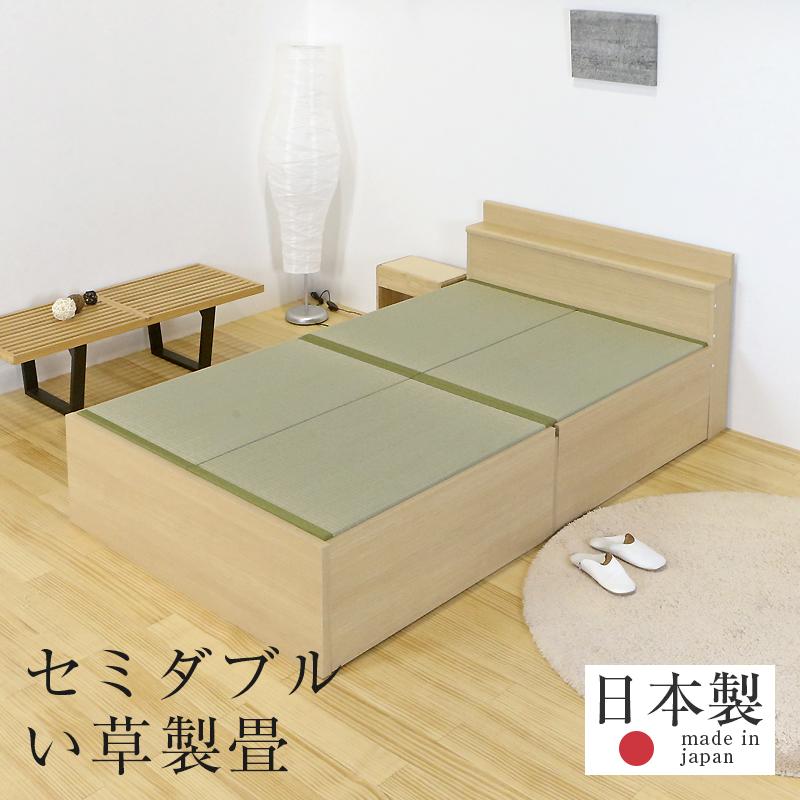 畳ベッド セミダブルベッド 大容量収納ベッド 大型収納 い草製畳 日本製 1年間保証 【アートン 中国産い草畳】 送料無料※こちらの商品は宮(棚)部分もお客様組立タイプです。
