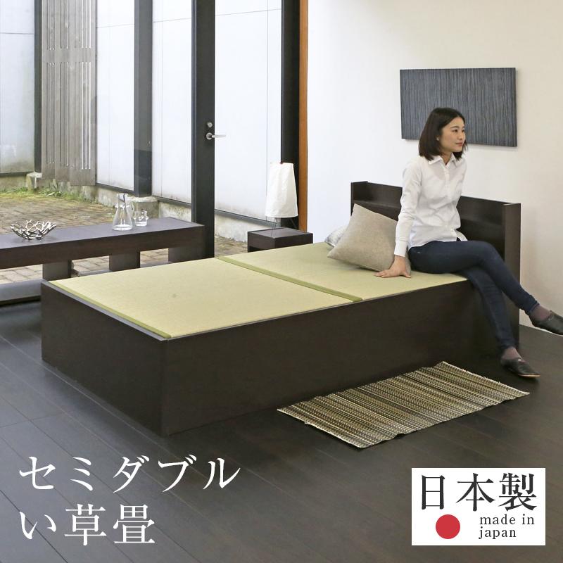 畳ベッド セミダブルベッド 大容量収納ベッド 大型収納 い草製畳 日本製 1年間保証 【コンビニエント 中国産い草畳】 おすすめ たたみベッド 収納付き コンセント 棚付き 宮付き 木製ベッド 送料無料