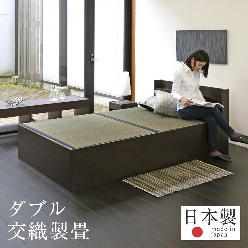 畳ベッド ダブルベッド 大容量収納ベッド 大型収納 交織製畳 日本製 1年間保証 【コンビニエント 交織畳】 おすすめ たたみベッド 収納付き コンセント 棚付き 宮付き 木製ベッド 送料無料