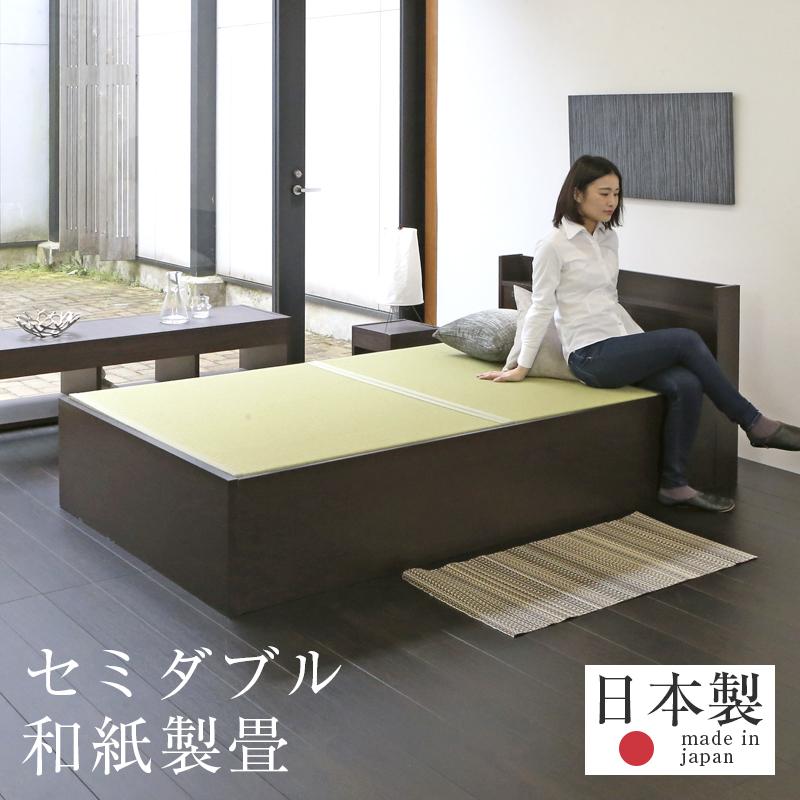畳ベッド セミダブルベッド 大容量収納ベッド 大型収納 和紙製畳 日本製 1年間保証 【コンビニエント 和紙畳】 おすすめ たたみベッド 収納付き コンセント 棚付き 宮付き 木製ベッド 送料無料