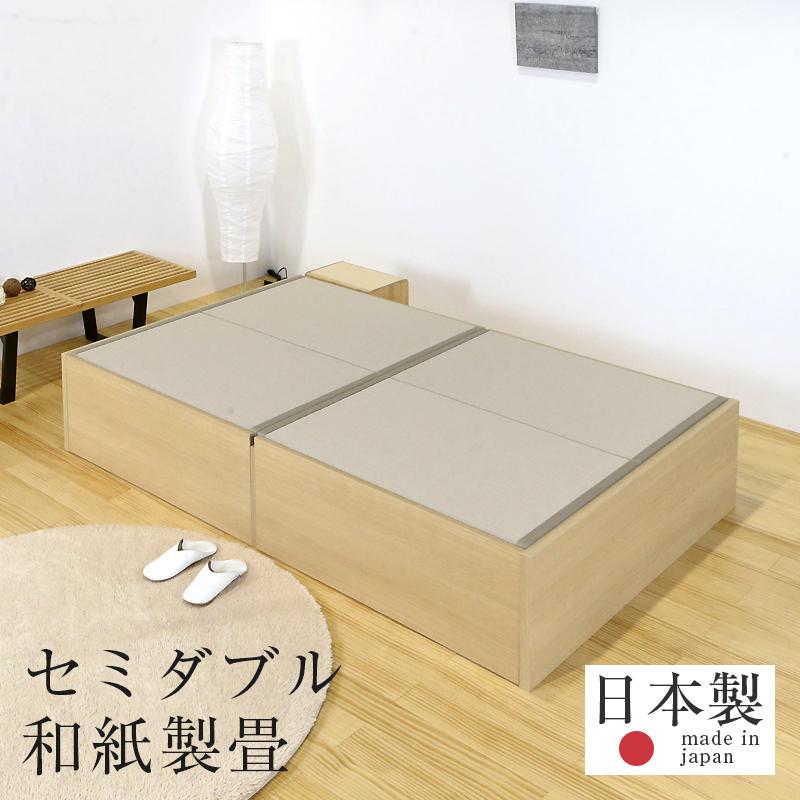 畳ベッド セミダブルベッド 大容量収納ベッド 大型収納 和紙製畳 日本製 1年間保証 【フォルティナ 和紙畳】 おすすめ たたみベッド 収納付き ヘッドレスベッド 小上がり 木製ベッド 送料無料