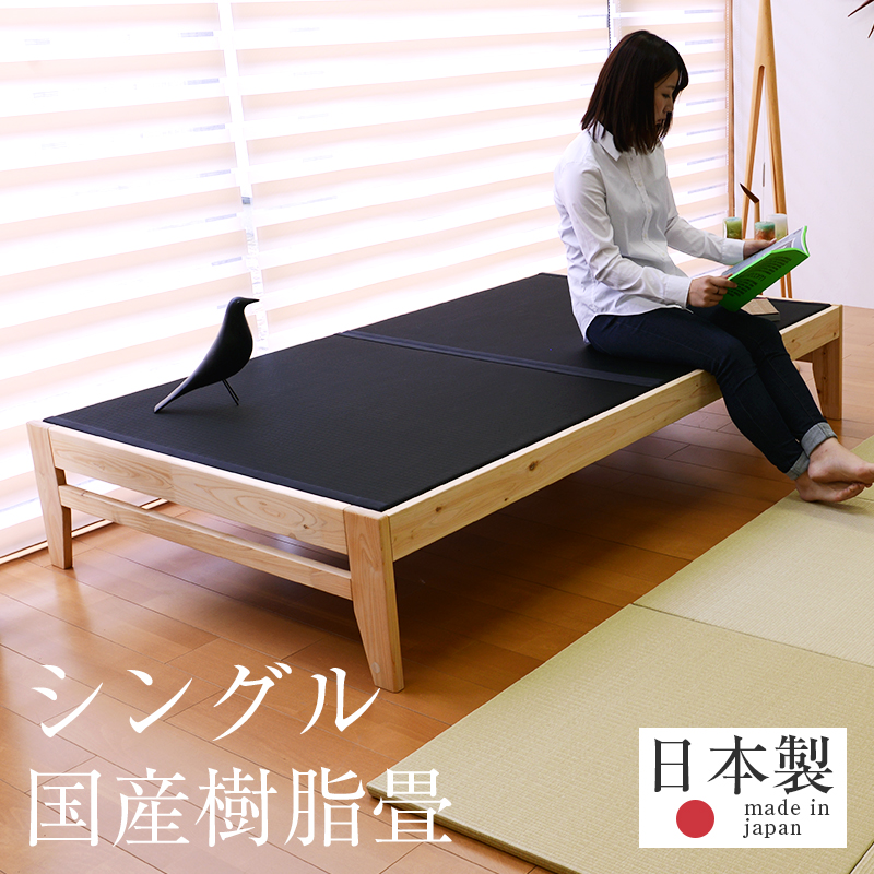 畳ベッド シングルベッド 国産ひのきベッド 木製 国産檜 樹脂製 日本製 1年間保証 【ひのき畳ベッド ヘッドレス 樹脂畳 炭入り】 おすすめ たたみベッド 桧ベッド ヒノキベッド 送料無料