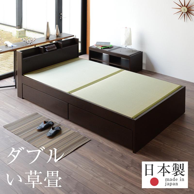 畳ベッド ダブルベッド 引き出し 収納ベッド 棚付き い草製畳 日本製 1年間保証 【バリオ 中国産い草畳】 おすすめ たたみベッド 収納付き コンセント付き 照明付き 宮付き 木製ベッド 送料無料