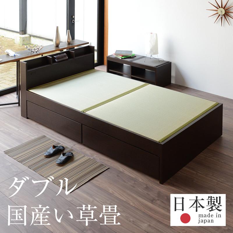 畳ベッド ダブルベッド 引き出し 収納ベッド 棚付き い草製畳 日本製 1年間保証 【バリオ 国産い草畳】 おすすめ たたみベッド 収納付き コンセント付き 照明付き 宮付き 木製ベッド 送料無料
