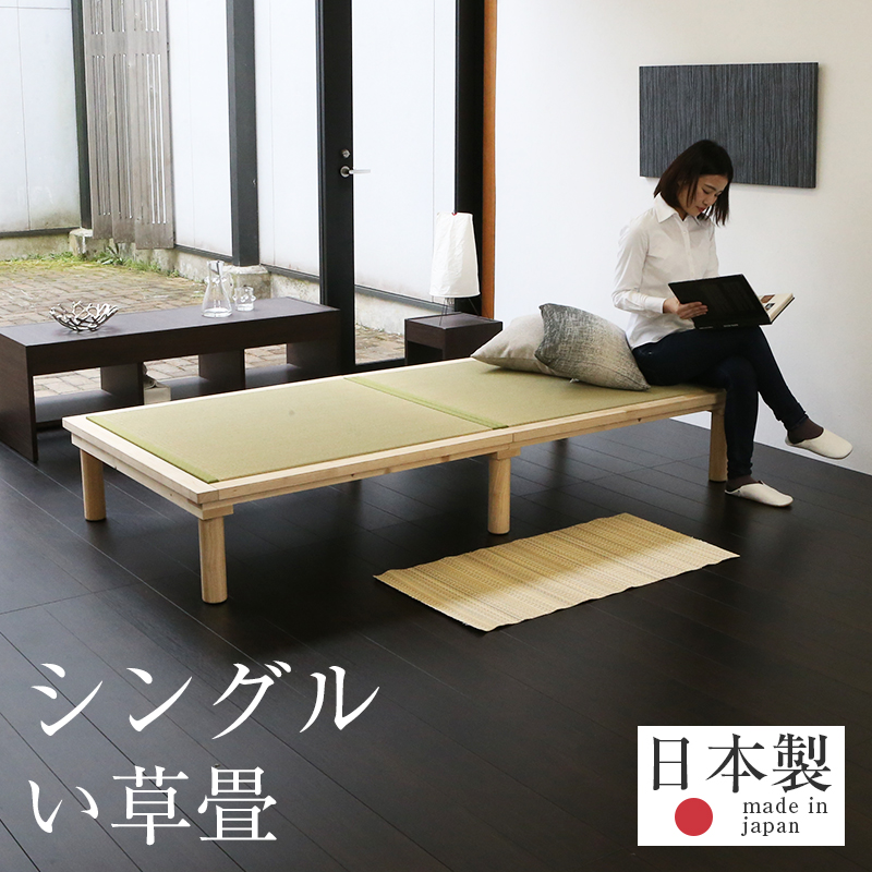 畳ベッド シングルベッド ヘッドレスベッド たたみベッド い草製 日本製 1年間保証 【コモド 中国産い草畳】 おすすめ 畳ベット 小上がり 丸脚 木製ベッド 送料無料