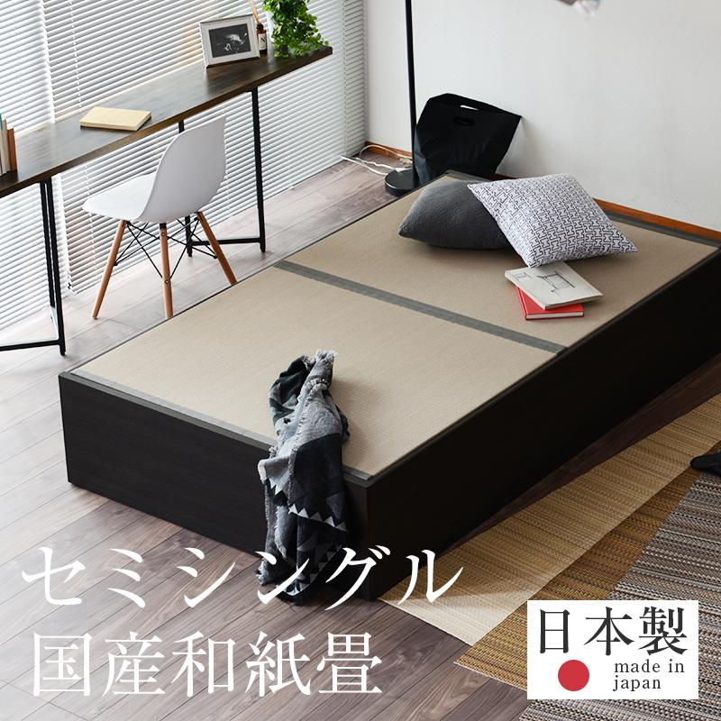 畳ベッド おすすめ