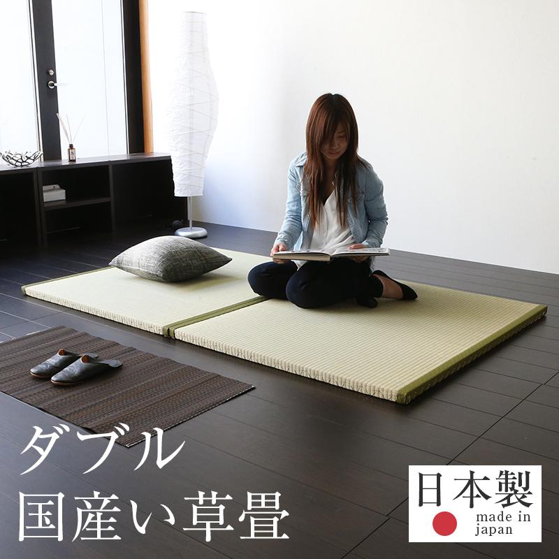 畳ベッド ダブル 置くだけ フローリング畳 い草 畳2枚1セット 日本製 1年間保証 【おくだけフローリング畳ベッド 爽やか畳 国産い草畳】 おすすめ ダブルベッド 置き畳 たたみベッド 送料無料