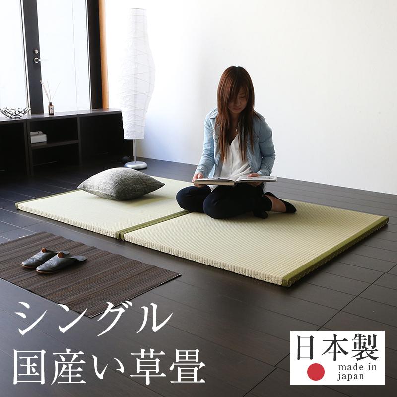 畳ベッド シングル 置くだけ フローリング畳 い草 畳2枚1セット 日本製 1年間保証 【おくだけフローリング畳ベッド 爽やか畳 国産い草畳】 おすすめ シングルベッド 置き畳 たたみベッド 送料無料