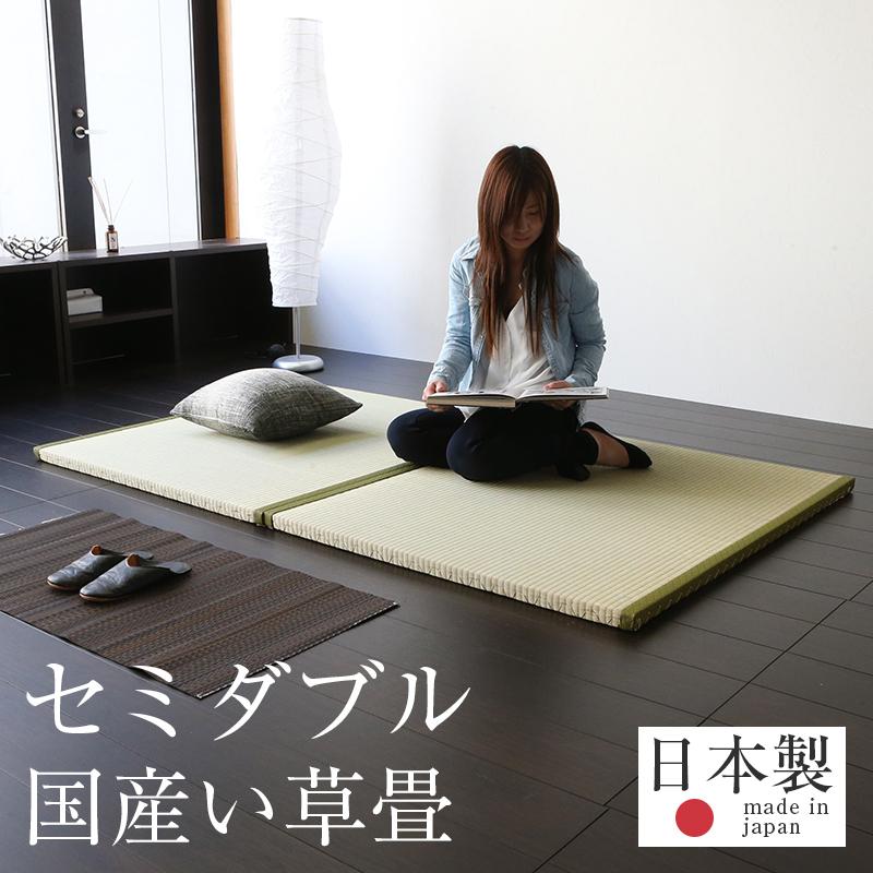 畳ベッド セミダブル 置くだけ フローリング畳 い草 畳2枚1セット 日本製 1年間保証 【おくだけフローリング畳ベッド 国産い草畳】 おすすめ セミダブルベッド 置き畳 たたみベッド 送料無料