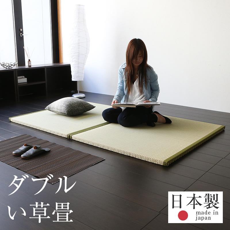 畳ベッド ダブル 置くだけ フローリング畳 樹脂 畳2枚1セット 日本製 1年間保証 【おくだけフローリング畳ベッド 中国産い草畳】 おすすめ ダブルベッド 置き畳 たたみベッド 送料無料