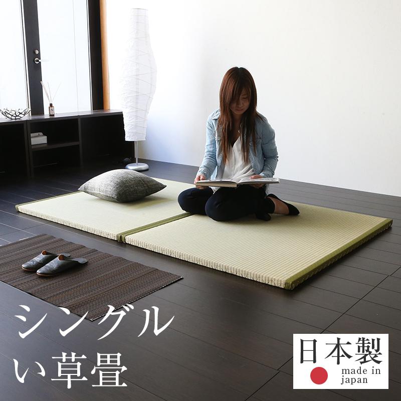 畳ベッド シングル 置くだけ フローリング畳 樹脂 畳2枚1セット 日本製 1年間保証 【おくだけフローリング畳ベッド 中国産い草畳】 おすすめ シングルベッド 置き畳 たたみベッド 送料無料