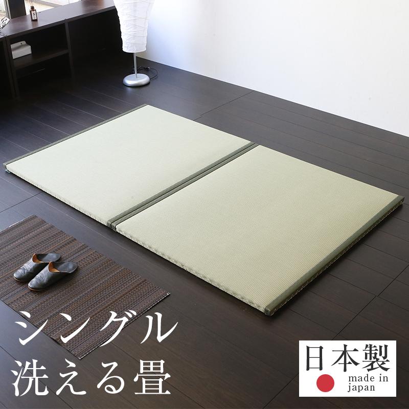 畳ベッド シングル 置くだけ フローリング畳 樹脂 畳2枚1セット 日本製 1年間保証 【おくだけフローリング畳ベッド 洗える畳 樹脂畳】 おすすめ シングルベッド 置き畳 たたみベッド 送料無料