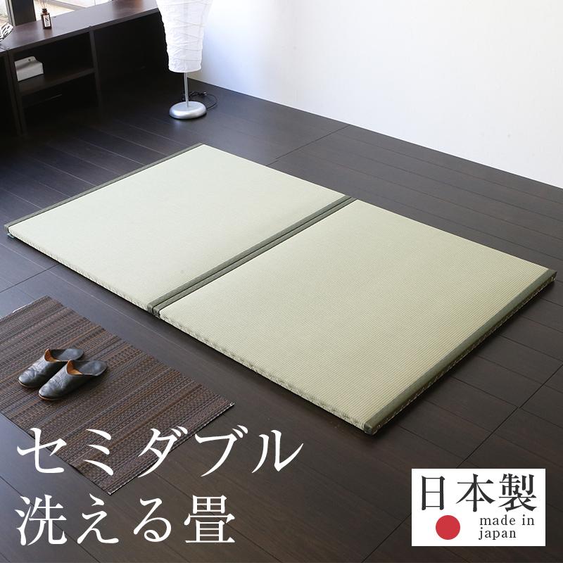畳ベッド セミダブル 置くだけ フローリング畳 樹脂 畳2枚1セット 日本製 1年間保証 【おくだけフローリング畳ベッド 洗える畳 樹脂畳】 おすすめ セミダブルベッド 置き畳 たたみベッド 送料無料