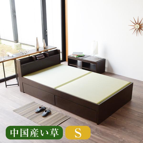 畳ベッド シングル用ベッド用取り換え畳 シングルサイズ(畳2枚1セット)中国産い草畳表/縁付き畳日本製ベッド用畳 オーダーサイズ 交換 ベット用畳 畳ベット 送料無料