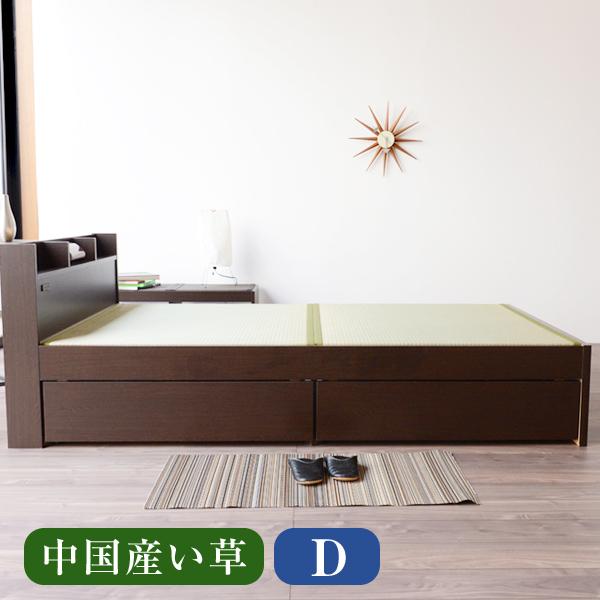 畳ベッド ダブル用ベッド用取り換え畳 ダブルサイズ(畳2枚1セット)中国産い草畳表/炭入りカーボンシート/縁付き畳日本製ベッド用畳 オーダーサイズ 交換 ベット用畳 畳ベット 送料無料