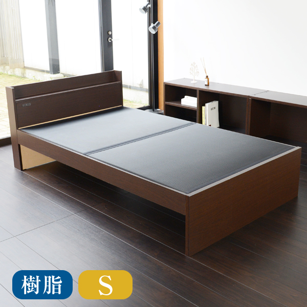 畳ベッド シングル用ベッド用取り換え畳 シングルサイズ(畳2枚1セット)炭入り畳表/樹脂畳表/縁付き畳日本製 送料無料ベッド用畳 オーダーサイズ 交換 ベット用畳 畳ベット