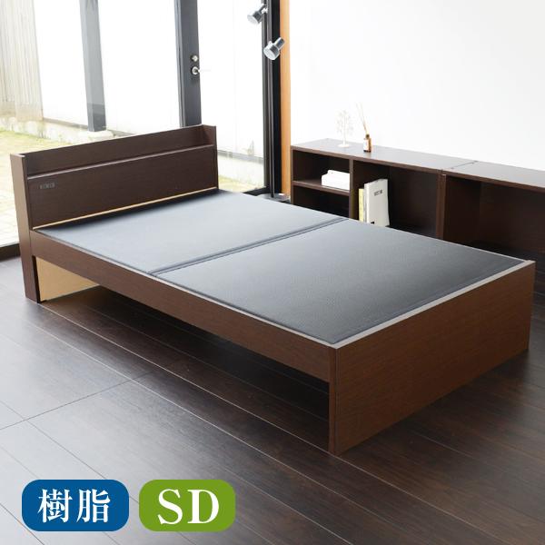 畳ベッド セミダブル用ベッド用取り換え畳 セミダブルサイズ(畳2枚1セット)炭入り畳表/樹脂畳表/縁付き畳日本製 送料無料ベッド用畳 オーダーサイズ 交換 ベット用畳 畳ベット