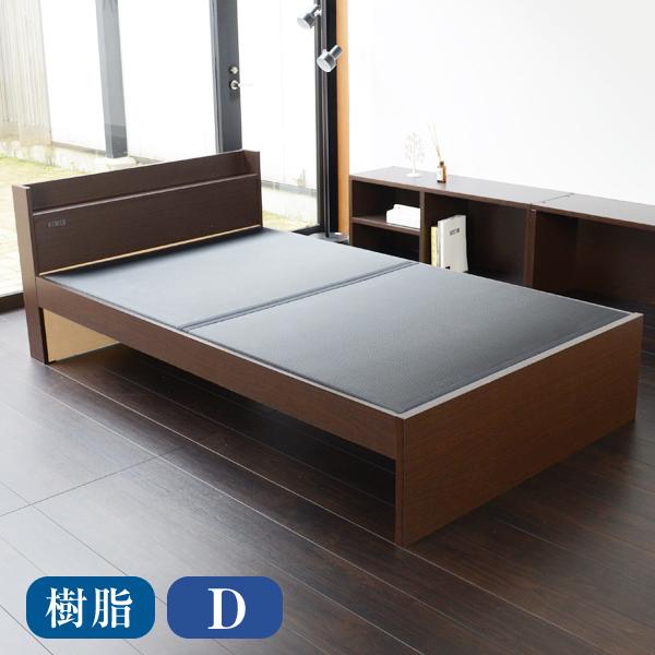 畳ベッド ダブル用ベッド用取り換え畳 ダブルサイズ(畳2枚1セット)炭入り畳表/樹脂畳表/縁付き畳日本製 送料無料ベッド用畳 オーダーサイズ 交換 ベット用畳 畳ベット
