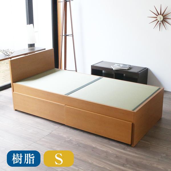 畳ベッド シングル用ベッド用取り換え畳 シングルサイズ(畳2枚1セット)洗える畳/樹脂畳表/縁付き畳日本製 送料無料ベッド用畳 オーダーサイズ 交換 ベット用畳 畳ベット
