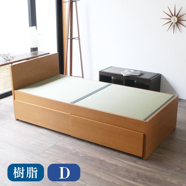 畳ベッド ダブル用ベッド用取り換え畳 ダブルサイズ(畳2枚1セット)洗える畳/樹脂畳表/縁付き畳日本製 送料無料ベッド用畳 オーダーサイズ 交換 ベット用畳 畳ベット