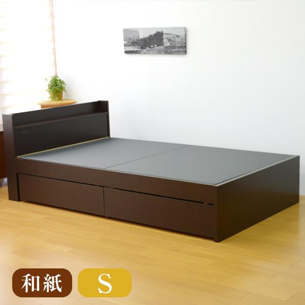 畳ベッド シングル用ベッド用取り換え畳 シングルサイズ(畳2枚1セット)国産和紙畳表/縁なし畳日本製 送料無料ベッド用畳 オーダーサイズ 交換 ベット用畳 畳ベット