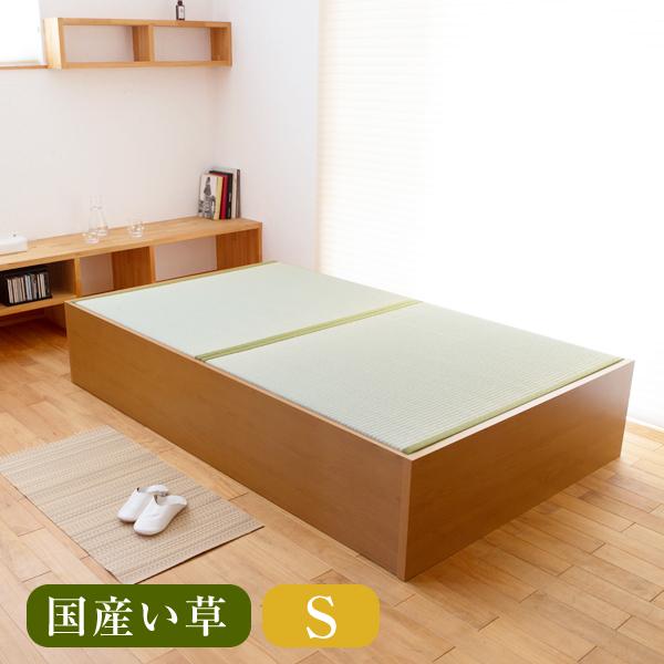 畳ベッド シングル用ベッド用取り換え畳 シングルサイズ(畳2枚1セット)爽やか畳/国産い草畳表/縁付き畳日本製 送料無料ベッド用畳 オーダーサイズ 交換 ベット用畳 畳ベット