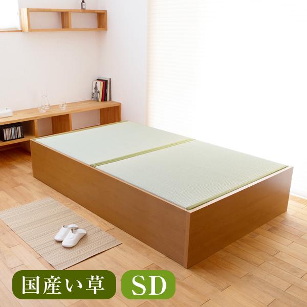畳ベッド セミダブル用ベッド用取り換え畳 セミダブルサイズ(畳2枚1セット)爽やか畳/国産い草畳表/縁付き畳日本製 送料無料ベッド用畳 オーダーサイズ 交換 ベット用畳 畳ベット