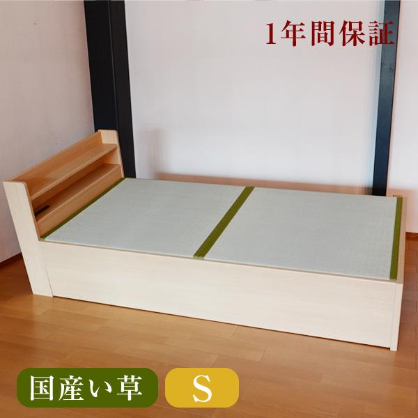 畳ベッド シングル用ベッド用取り換え畳 シングルサイズ(畳2枚1セット)爽やか畳/国産い草畳表/炭入りカーボンシート/縁付き畳日本製 送料無料ベッド用畳 オーダーサイズ 交換 ベット用畳 畳ベット